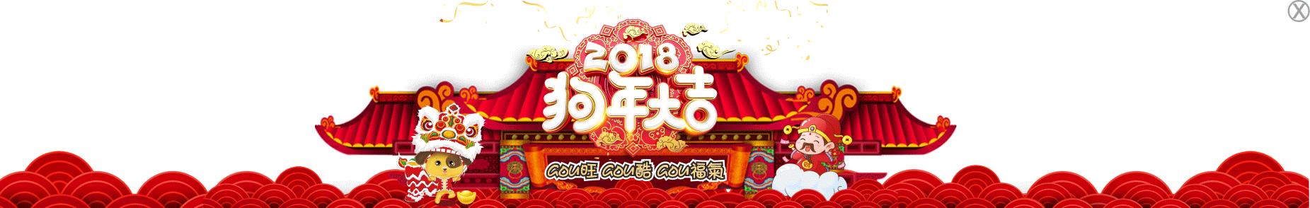 尊宝娱乐官方网站下载安装_狗年吉祥