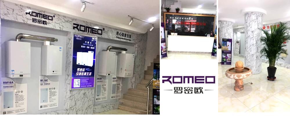 罗密欧壁挂炉加盟店