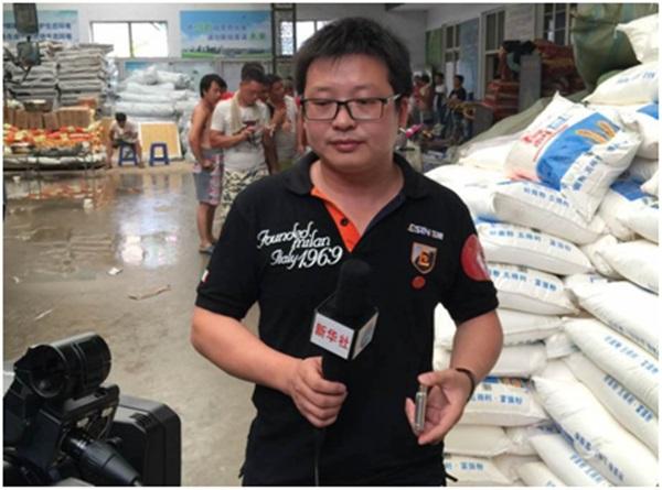 羽顺热能董事长陈群接受记者的采访
